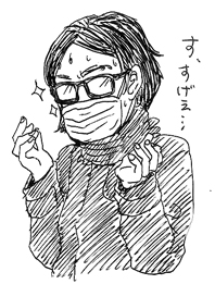 090305-mask.jpg