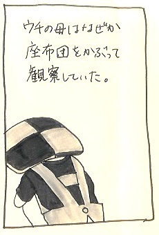 090722-02-nisshoku.jpg