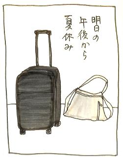 090806-nidukuri.jpg